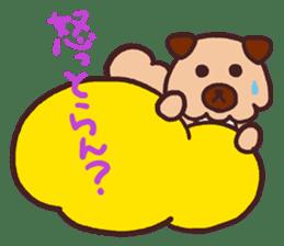 Michael a hybrid dog living in Hakata 2 sticker #2118117