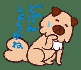 Michael a hybrid dog living in Hakata 2 sticker #2118118