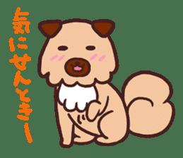 Michael a hybrid dog living in Hakata 2 sticker #2118119