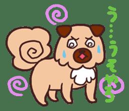 Michael a hybrid dog living in Hakata 2 sticker #2118122