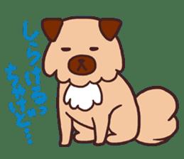 Michael a hybrid dog living in Hakata 2 sticker #2118124
