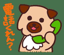 Michael a hybrid dog living in Hakata 2 sticker #2118127