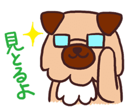 Michael a hybrid dog living in Hakata 2 sticker #2118130