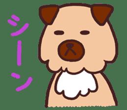 Michael a hybrid dog living in Hakata 2 sticker #2118134