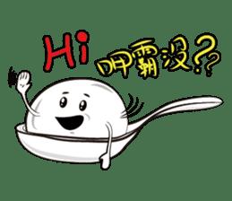 Story of Tang-Yuan sticker #2118462