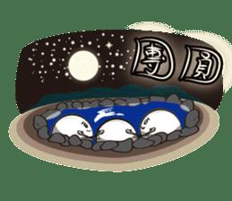 Story of Tang-Yuan sticker #2118470
