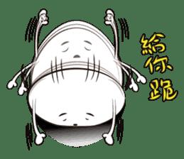 Story of Tang-Yuan sticker #2118472