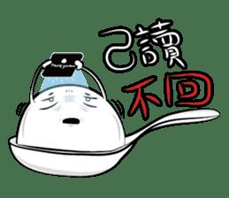 Story of Tang-Yuan sticker #2118477