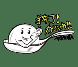 Story of Tang-Yuan sticker #2118488