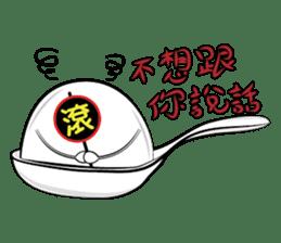 Story of Tang-Yuan sticker #2118492