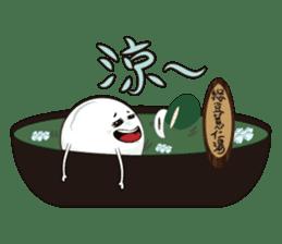 Story of Tang-Yuan sticker #2118497