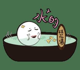 Story of Tang-Yuan sticker #2118499