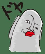 Mr. Mowai sticker #2118543