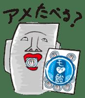Mr. Mowai sticker #2118544