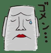 Mr. Mowai sticker #2118553