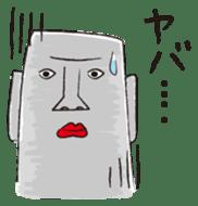 Mr. Mowai sticker #2118559
