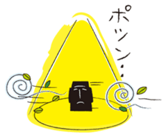 Mr. Mowai sticker #2118560