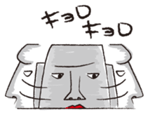 Mr. Mowai sticker #2118561