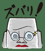 Mr. Mowai sticker #2118570