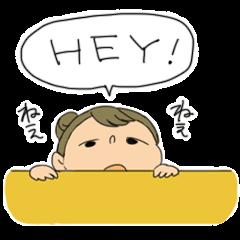 OMASE-chan