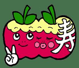 Mr.apple Ms.apple sticker #2119510