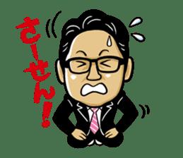 Hayashi of the world sticker #2119541