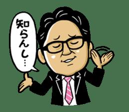 Hayashi of the world sticker #2119542