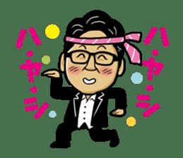 Hayashi of the world sticker #2119543