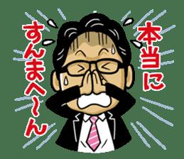 Hayashi of the world sticker #2119546