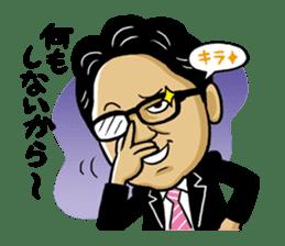 Hayashi of the world sticker #2119549