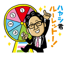 Hayashi of the world sticker #2119550