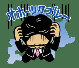 Hayashi of the world sticker #2119552