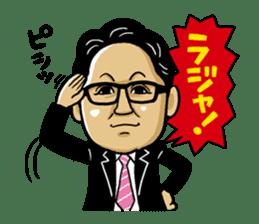 Hayashi of the world sticker #2119553