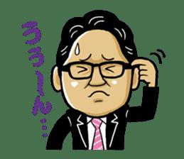 Hayashi of the world sticker #2119554