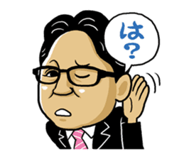 Hayashi of the world sticker #2119555