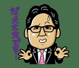 Hayashi of the world sticker #2119556
