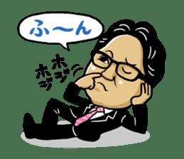 Hayashi of the world sticker #2119557