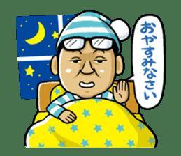Hayashi of the world sticker #2119559