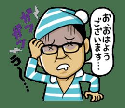 Hayashi of the world sticker #2119561