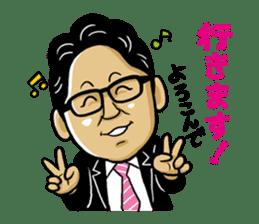 Hayashi of the world sticker #2119563
