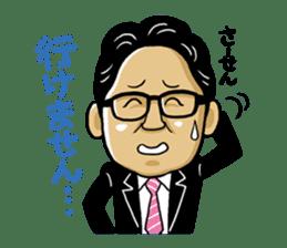 Hayashi of the world sticker #2119564