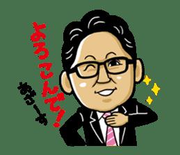Hayashi of the world sticker #2119565