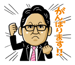 Hayashi of the world sticker #2119567