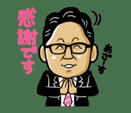 Hayashi of the world sticker #2119568