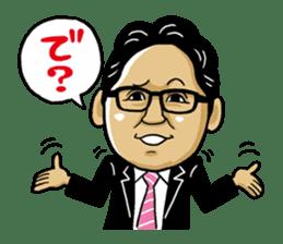 Hayashi of the world sticker #2119571
