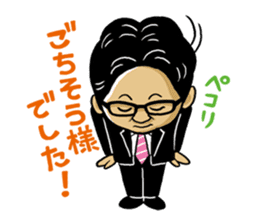 Hayashi of the world sticker #2119574