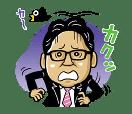 Hayashi of the world sticker #2119579