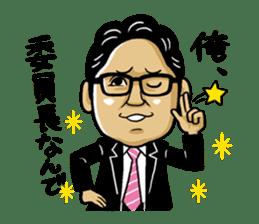 Hayashi of the world sticker #2119580