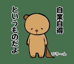 It is the sticker of the teddy bear sticker #2119904