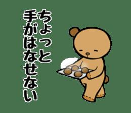It is the sticker of the teddy bear sticker #2119905